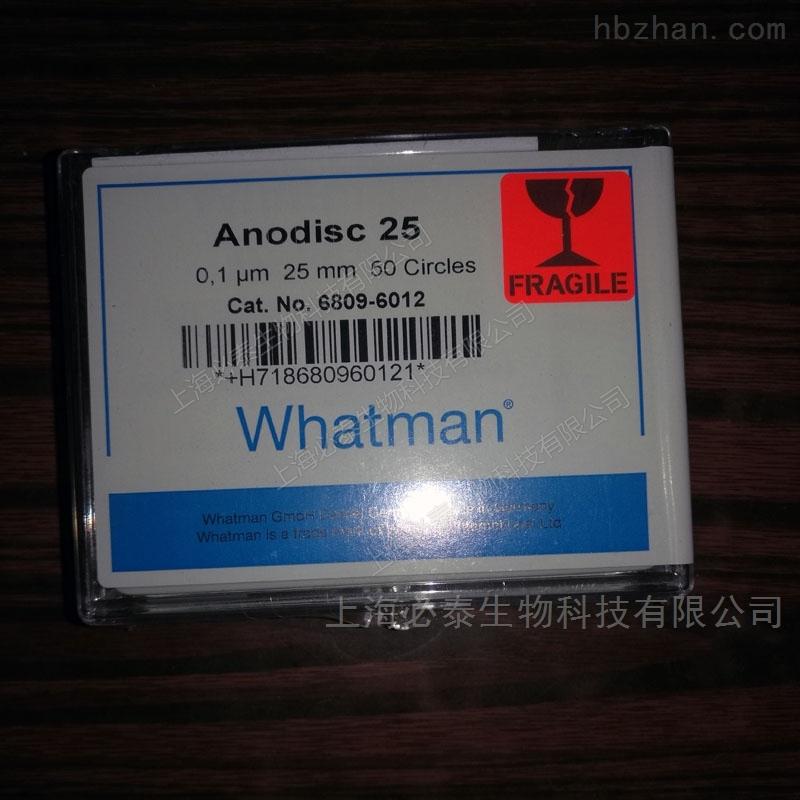 Whatman无机膜AAO模板 25mm*0.1um Anodisc25