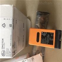 NG5003IFM激光測距傳感器帶有顯示屏和按鈕O5D100