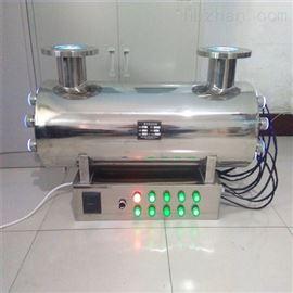 冀诚科环保水处理设备紫外线消毒器