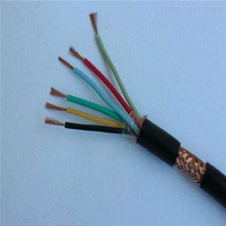KFF耐酸碱电缆