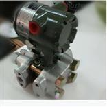 EJA-110A无锡EJA横河压力变送器