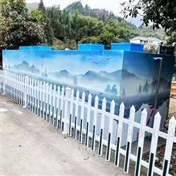 龙裕环保江苏-高速公路服务区生活污水处理装置