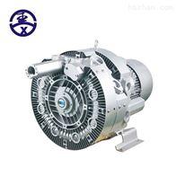 18321191675污水曝气用漩涡鼓风机 三叶轮气环风机