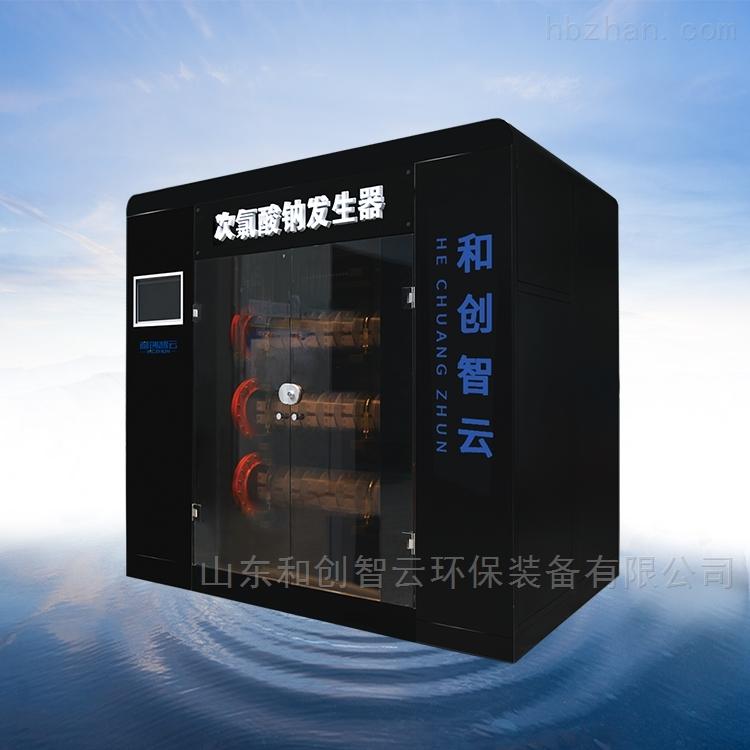 河南次氯酸钠发生器-水厂自动投加氯设备