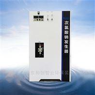 HCCL全自动电解法次氯酸钠发生器厂家