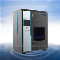 HCCL电解次氯酸钠发生器-水处理消毒灭菌设备