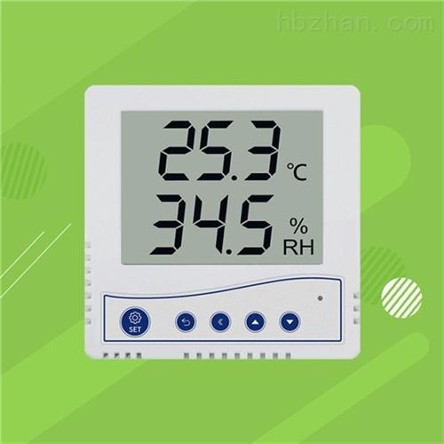 86壳液晶温湿度变送器传感器(模拟量型)