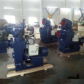 高吸程真空辅助自吸排污泵