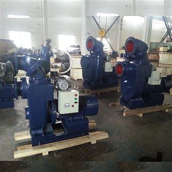 EQZWS高吸程真空辅助自吸排污泵