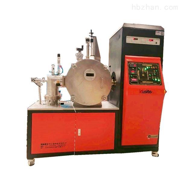 科研实验真空熔炼炉