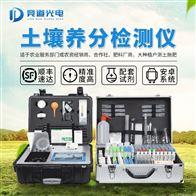 JD-GT3高智能土壤肥料养分快速检测仪
