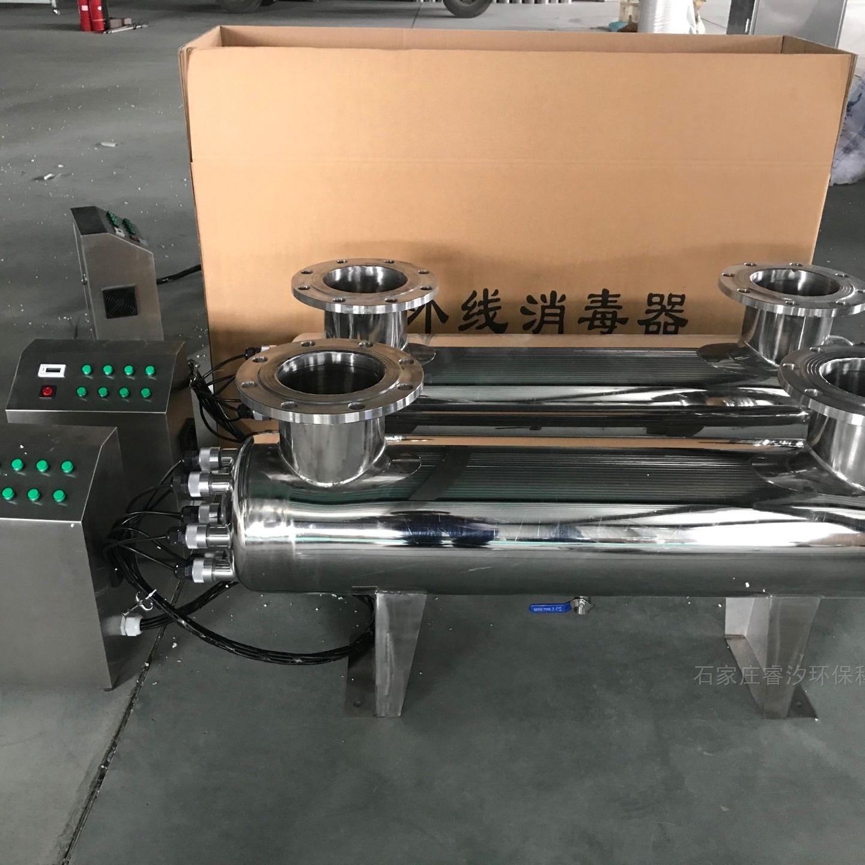 湛江市RZ-UV2-DH400FW紫外线消毒器