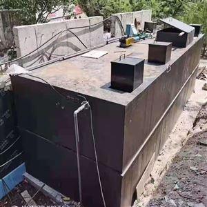 广东废塑料清洗废水处理设备地埋式一体化