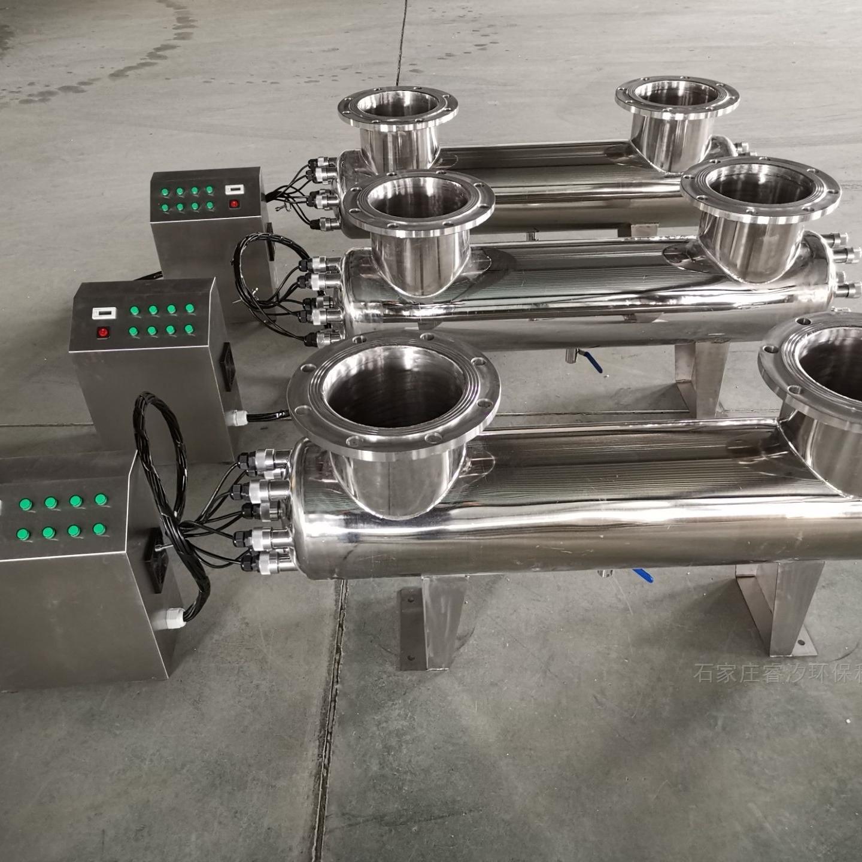 揭阳RZ-UV2-DH400FW紫外线消毒器