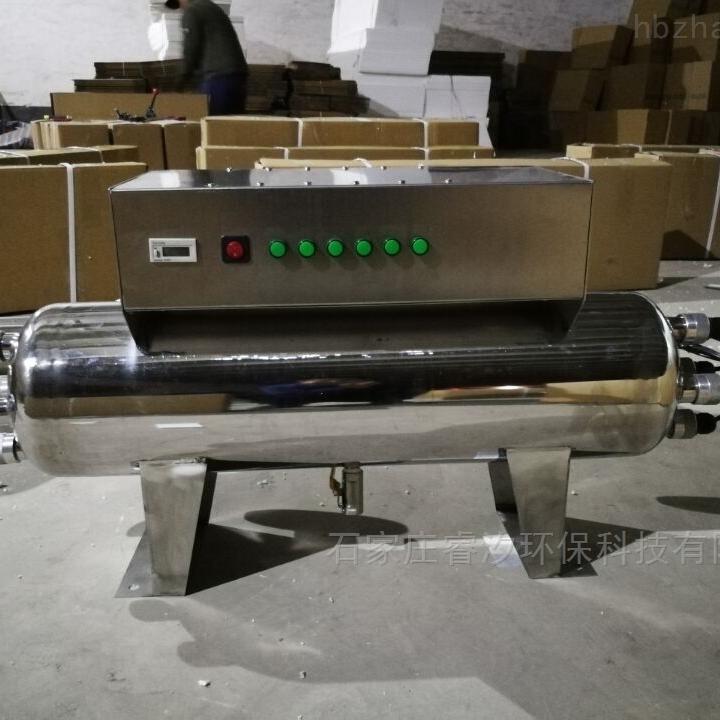 昆明市RZ-UV2-DH300FW紫外线消毒器