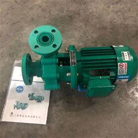 增强聚丙烯塑料离心泵
