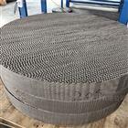 金属网孔波纹板规整填料