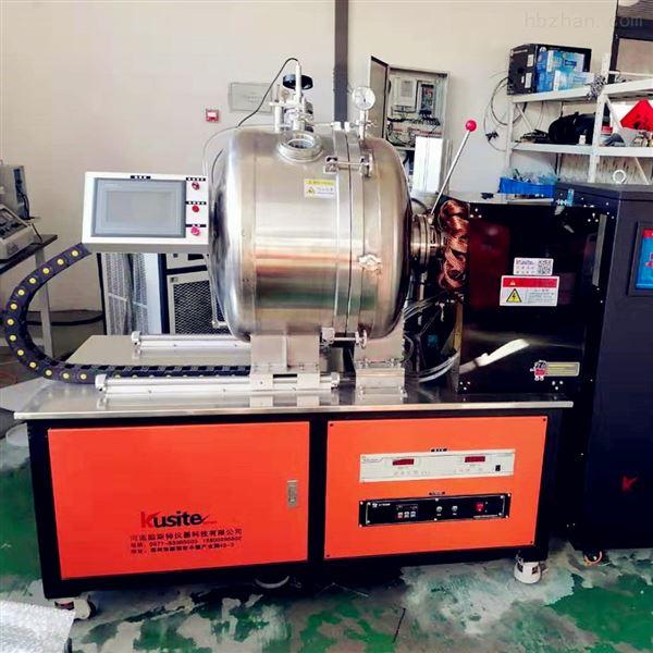 5kg小型真空感应熔炼炉中频炉