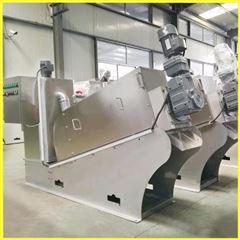 301化工厂废水压泥机 叠螺式污泥脱水机