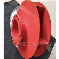 旋流防止器消防水箱水池旋流消除器