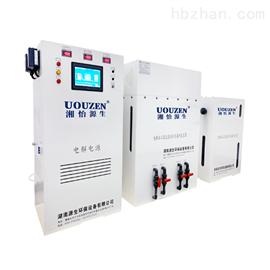 YS-DJ2電解法二氧化氯發生器