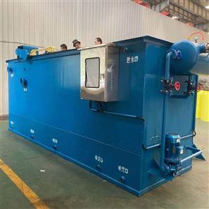屠宰厂污水处理溶气气浮机应用