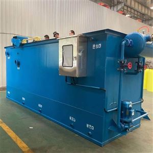 HT临沂屠宰污水处理设备溶气气浮机