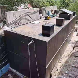 HTDMMBR一体化设备农村生活污水处理