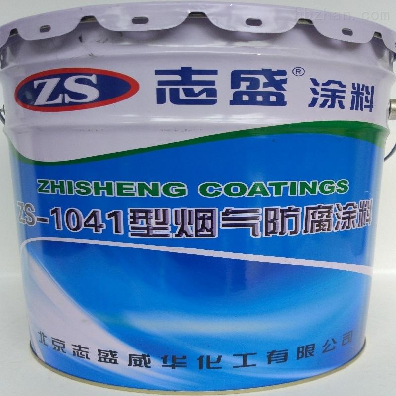 农药行业收尘器防腐涂料