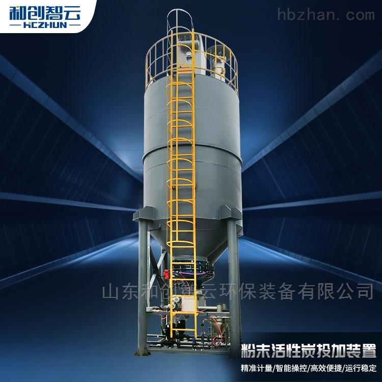 粉末活性炭自动投加系统/水厂调节ph值