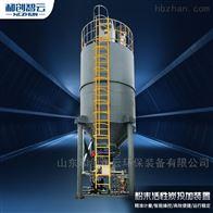 HCJY粉末活性炭干式投加装置系统