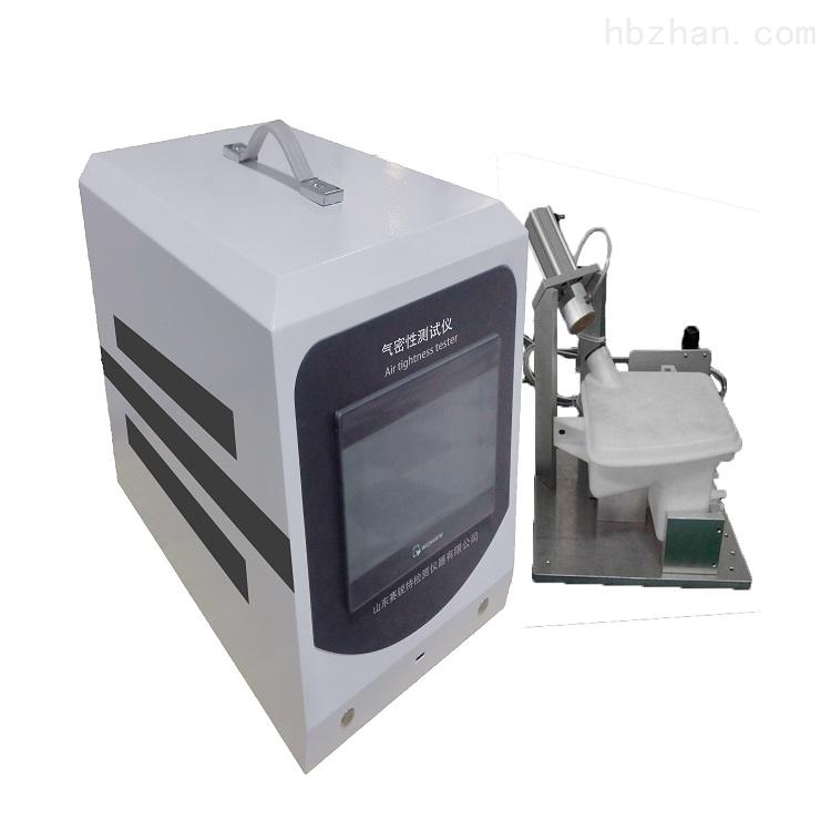 咖啡机气密性测试仪 防水功能