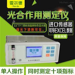 HED-GH20光合作用仪