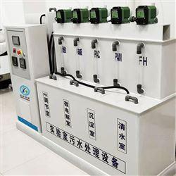 龙裕环保呼和浩特*PCR实验室污水处理设备