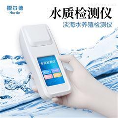 HED-S06六参数水质分析仪