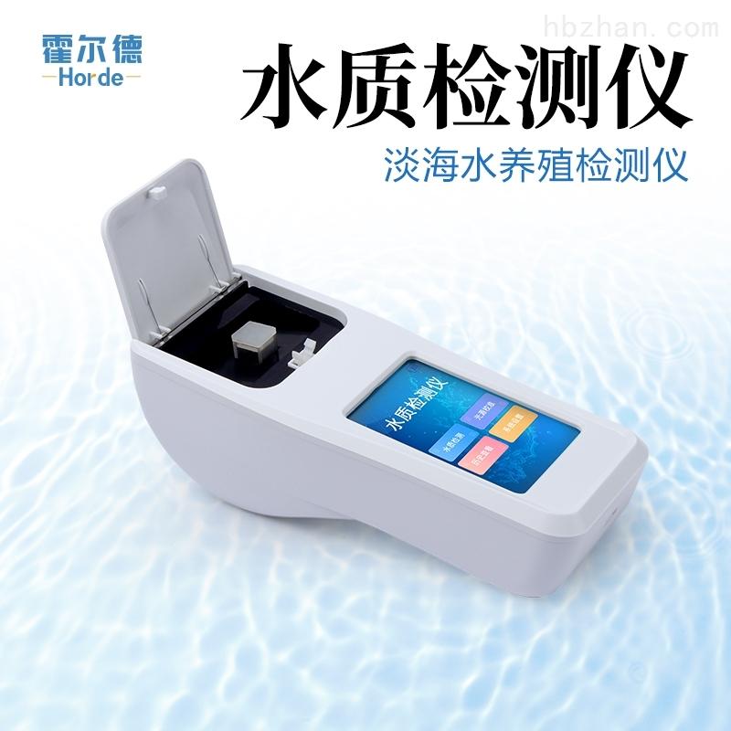 泳池水质检测仪