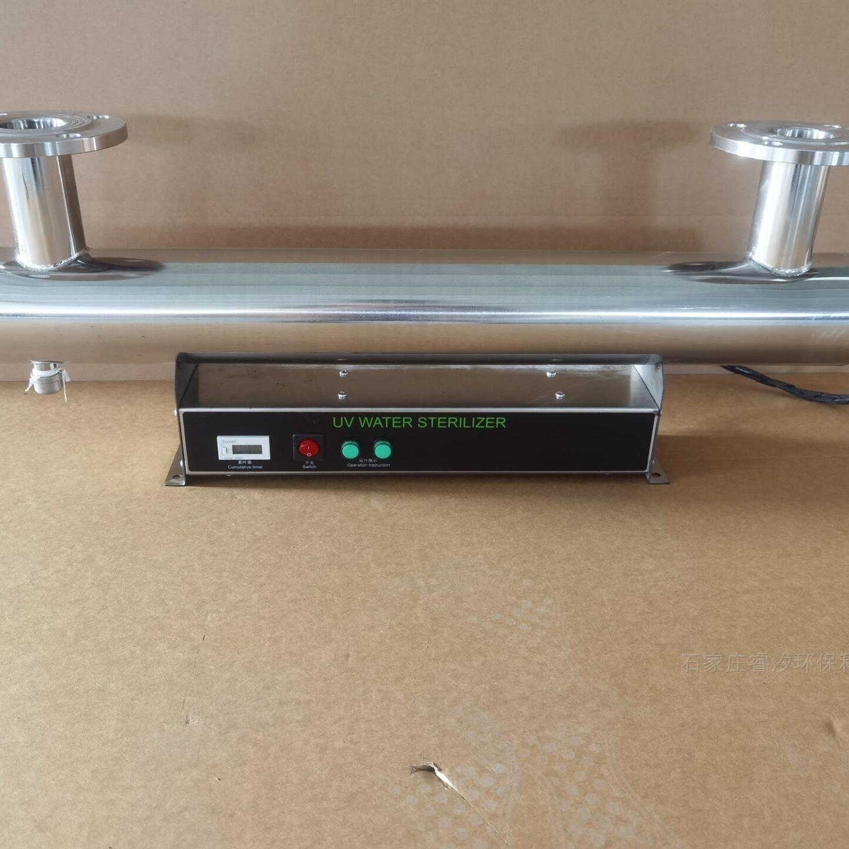 RXUV-120紫外线消毒器