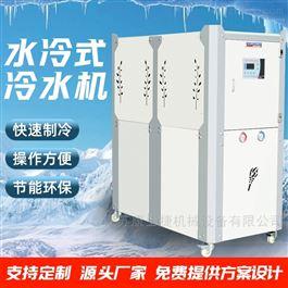 实验室小型冷水机