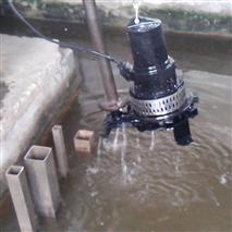 离心式潜水曝气机-新蓝深水
