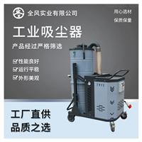 吸石灰粉尘清洁高负压新款分离式高压吸尘器