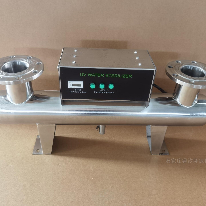 泸州市RXUV-240紫外线消毒器