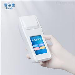 HED-YL01手持便携式余氯检测仪