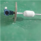 插入式耐高温浮球液位计