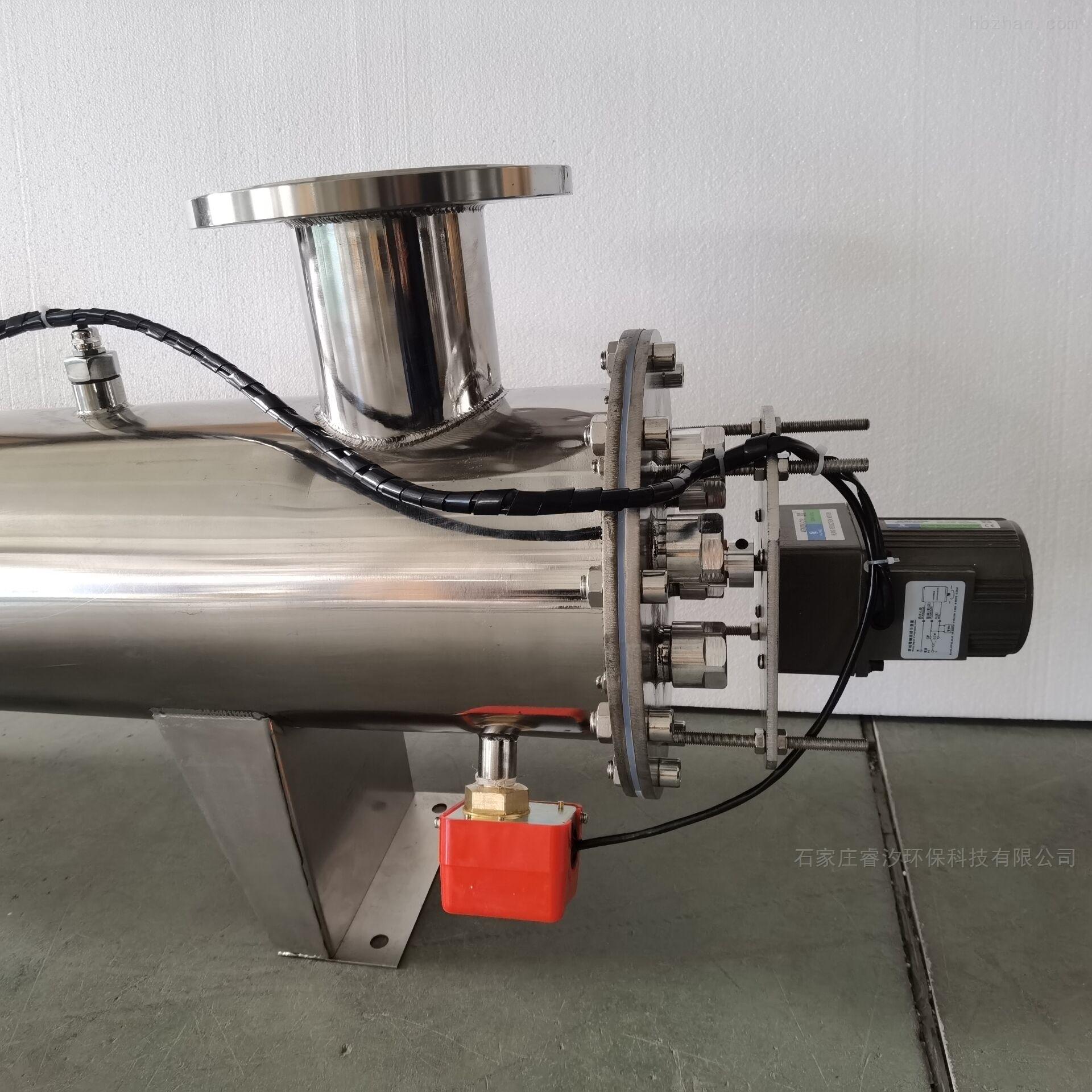 铜川RXUV-400紫外线消毒器