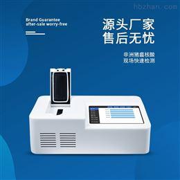 FT-PCR08检测非洲猪瘟的仪器