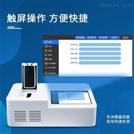 FT-PCR08非洲猪瘟检测设备厂家