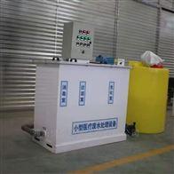 ht-612小型医疗污水处理设备操作简单灵活安全