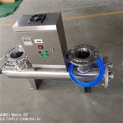 睿汐RZ-UV2-LS30紫外线消毒器
