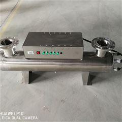 睿汐RZ-UV2-LS35紫外线消毒器