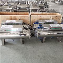睿汐RZ-UV2-LS80紫外线消毒器